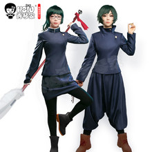 Zenin mai roupas maki zenin anime jujutsu kaisen cosplay hsiu azul escuro magro uniforme