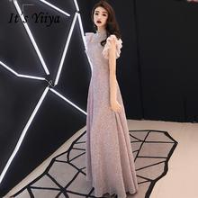 Женское вечернее платье it's yiiya блестящее длинное без