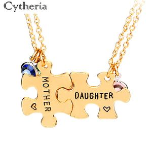 mother daghter necklaces women Interlocking Jigsaw Puzzle Necklace pendants For 2 Stitching jewelry mothers day gift to children(China)