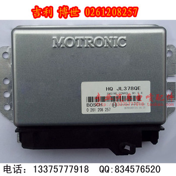 Free Delivery. Car engine computer board / system / ECU / M154 / 0261208257