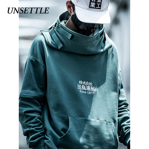 Image 5 - UNSETTLE Fish Mouth Japanese Harajuku Embroidery Tactics Streetwear Hoodies Hip Hop men pullover hoodie Casual Sweatshirts Tops
