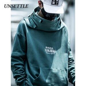Image 5 - Unsettle Vis Mond Japanse Harajuku Borduurwerk Tactiek Streetwear Hoodies Hip Hop Mannen Trui Hoodie Casual Sweatshirts Tops
