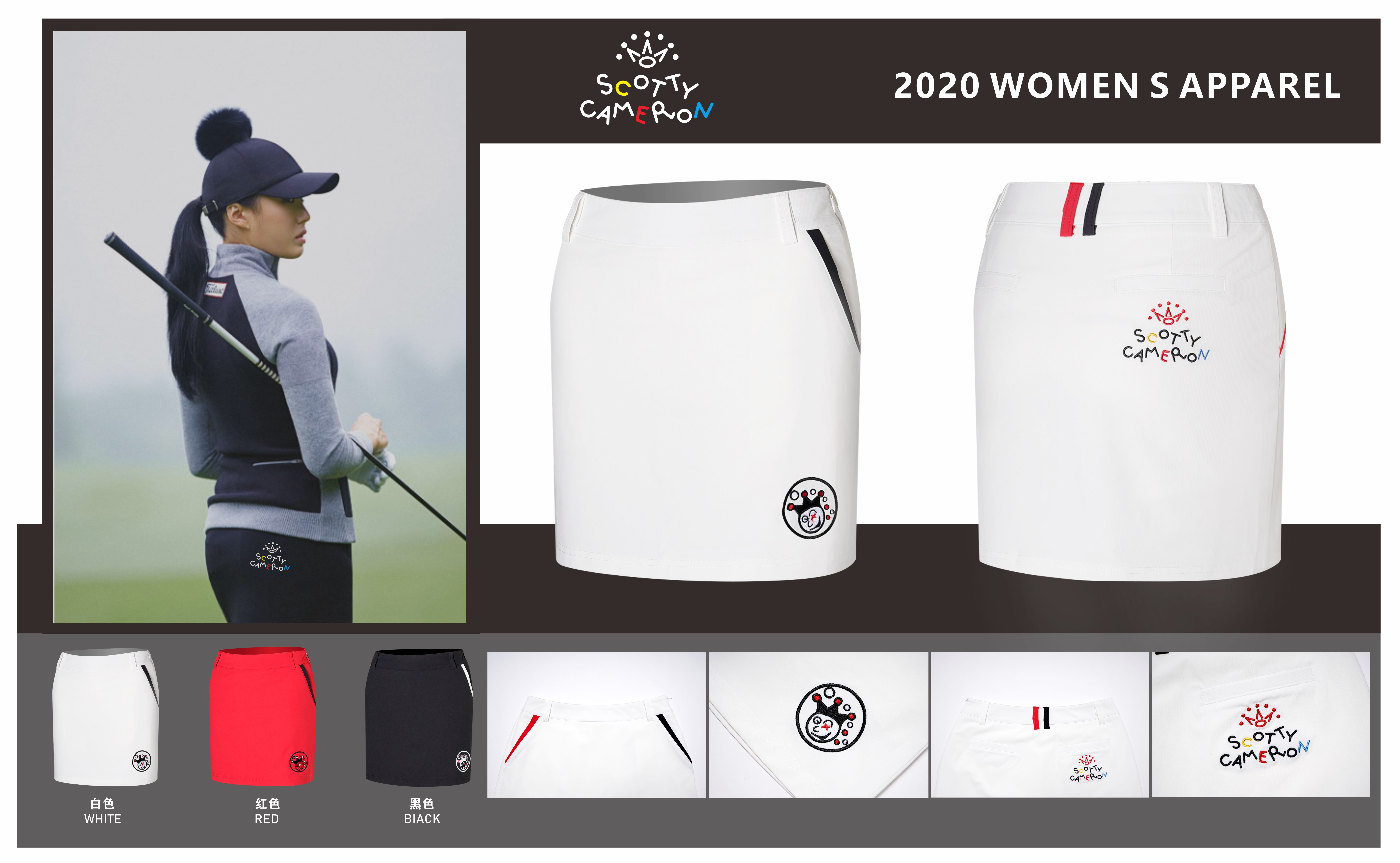 New Spring And Summer Golf Women's Skirt In 2020