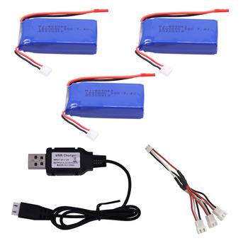 7.4V 1200mAh 2S Lipo Battery and USB Charger For YiZhan X6 MJX X101 X102h X1Brushless H16 WLtoys V666 V262 V353 V333 V323 803063 image