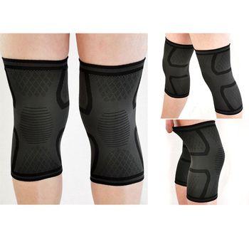 Antypoślizgowe ochraniacze na kolana ochraniacze na kolana bandaż kompresyjny ochraniacze na kolana wsparcie bieganie podnoszenie ciężarów Fitness kolarstwo ochraniacze na kolana tanie i dobre opinie