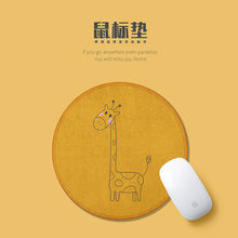 Милый чехол с откидной крышкой изображением слона из мультфильма