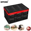 Автомобильный ящик для хранения, автомобильные инструменты для хранения, складной ящик для хранения в багажнике, Многофункциональный скла...
