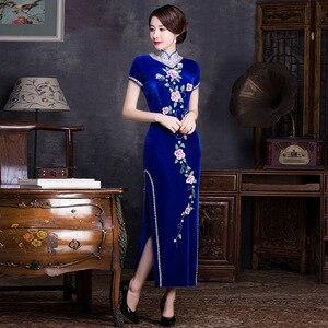 Image 2 - sequins high collar short sleeve dress hem long embroidered velvet cheongsam boutique wholesale womens clothing
