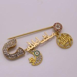 Image 5 - Musulmán mashalah en la media luna árabe amuleto estrella de la Luna, broche de Dios, pin de bebé