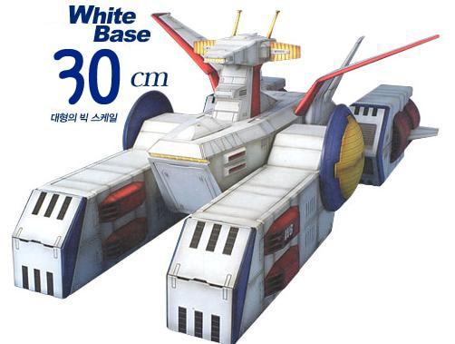 Gundam 0079 White Horse / White Base / White Fortress Paper  Model