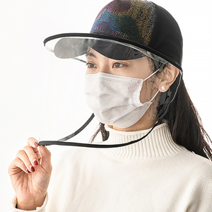 Image 1 - Protection Anti Fog Splash Proof Eye Protection Dust Proof Cover