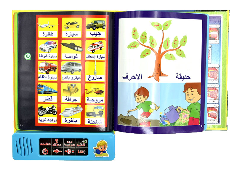 Arabic Language Reading Book Multifunction Electronic Learning Reading Machine Muslim Educational Toys Touch Book Children's