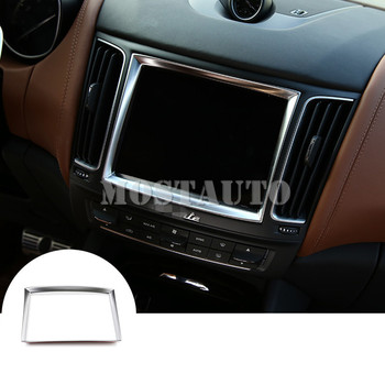 For Maserati Levante Interior Console GPS Navigation Frame Cover 2016-2020 1pcs image