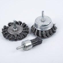 Joint rotatif en acier, nœud de roue à fil plat, brosse de coupe, disque antirouille, polissage pour perceuse, meuleuse d'angle, Gadget, outil rotatif 3 pièces
