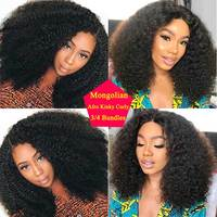 Mongolian Afro Kinky Curly Hair 3 4 Bundles Deal 100% Human Hair Bundles Remy Human Hair Extensions For American African Braid
