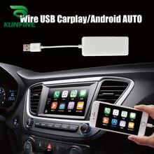 KUNFINE провод CarPlay ключ для Android автомобильный стерео блок USB Carplay палка с Android авто