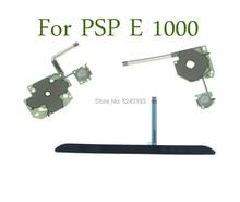 オリジナル新psp e交換方向十字ボタン左キーボリュームを右キーパッドフレックスケーブルソニーpsp e 1000 psp E1000