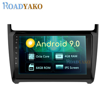 9'' Android Car panel For Volkswagen POLO 2012-2019 Stereo Auto Car Radio Video player Navigation GPS магнитола 2 Din Autoradio image