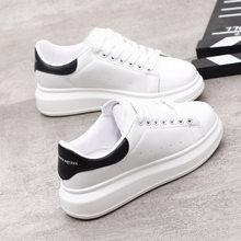 Mulher sapatos causais pring marca primavera designer cunhas tênis branco plataforma tenis feminino formadores mcqueens feminino andando