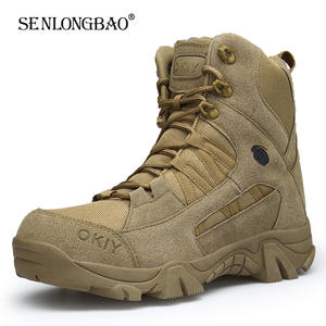 SMilitary-Boots Deser...