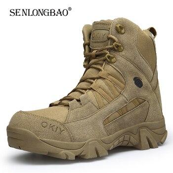 Ботинки мужские тактические, военные, для отдыха на открытом воздухе, походные ботинки, спецназ, пустынные, рабочая обувь, Осень-зима
