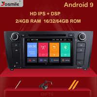 Josmile 1 Din Android 9.0 AutoRadio Für BMW E87 1 Serie E88 E82 E81 I20 D Audio GPS Navigation DVD Multimedia 4G Wifi DAB + CD