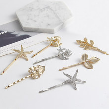 1PCS Sweet Girl Golden Leaf Hairpin Metal Starfish Stereo Small Side Clip Female Simple Hair Accessories(China)