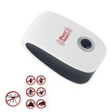 Repelente eletrônico de insetos anti-mosquitos, ratos, baratas e pragas, repelente de mosquitos, suprimentos para pestes