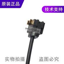 цена на Brand new original CN-71-C2 fiber amplifier cable power cord 2M