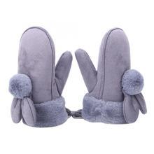 Детские перчатки из замшевой ткани, ветрозащитные детские перчатки с ремешком на шее, сохраняющие тепло, милые перчатки, серая зимняя рукавица, уличная одежда