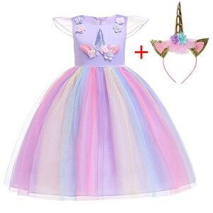 Image 2 - בנות Unicorn טוטו שמלת קשת נסיכת ילדי מסיבת שמלת בנות 2019 חג המולד ליל כל הקדושים פוני קוספליי תלבושות 3 10 שנים