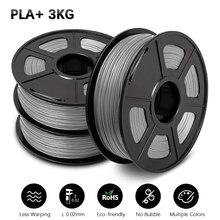 Filamento PLA PLUS para impresora 3D, plástico, bolígrafo, 1KG, 3 rollos/juego, 1,75 MM, excelente dureza, envío rápido