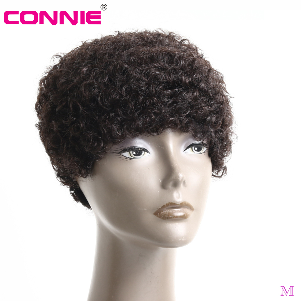 6 Inch Full Machine Short Afro Kinky Curly Human Hair Wigs For Women Middle Ratio Brazilian Remy Human Hair Wig 150% Density