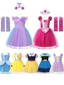 MUABABY Princess-Costume Rapunzel Birthday-Party Sleeping Beauty Snow-White Girls Anna