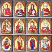 EverShine DIY 5D алмазная живопись особой формы, Дева Мария, алмазная вышивка стразы, религия, фотография