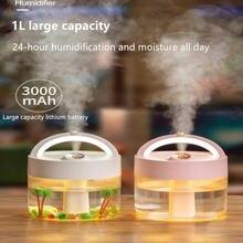 2000 мл Портативный ультразвуковой увлажнитель воздуха usb большого