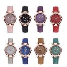 Женские Звездные кварцевые часы с искусственным кожаным ремешком