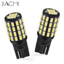 JIACHI 100 шт. светодиодный T10 W5W 194 168 автозапчасти без полярности 2825 54SMD запасные лампы стояночные огни автомобильная лампа с клиновым цоколем 12 24 В