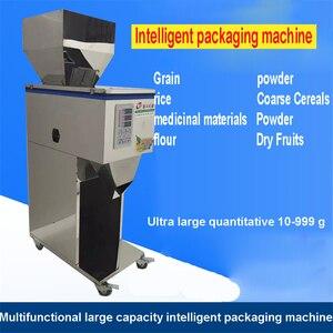 10-999 г крупномасштабных количественных машин, автоматическая машина для наполнения порошком, медицина, машина для наполнения пищевых проду...