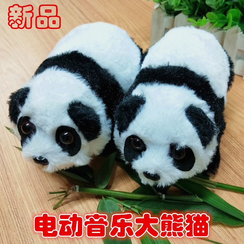 New Style National Treasure Electric Plush Toys Pandas Have Music Crawling Toy Hot Selling