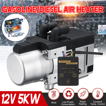 12V 5KW Diesel Air Heater Kit Diesel universal water heater  with Remote Control LCD Monitor for Motor Trucks