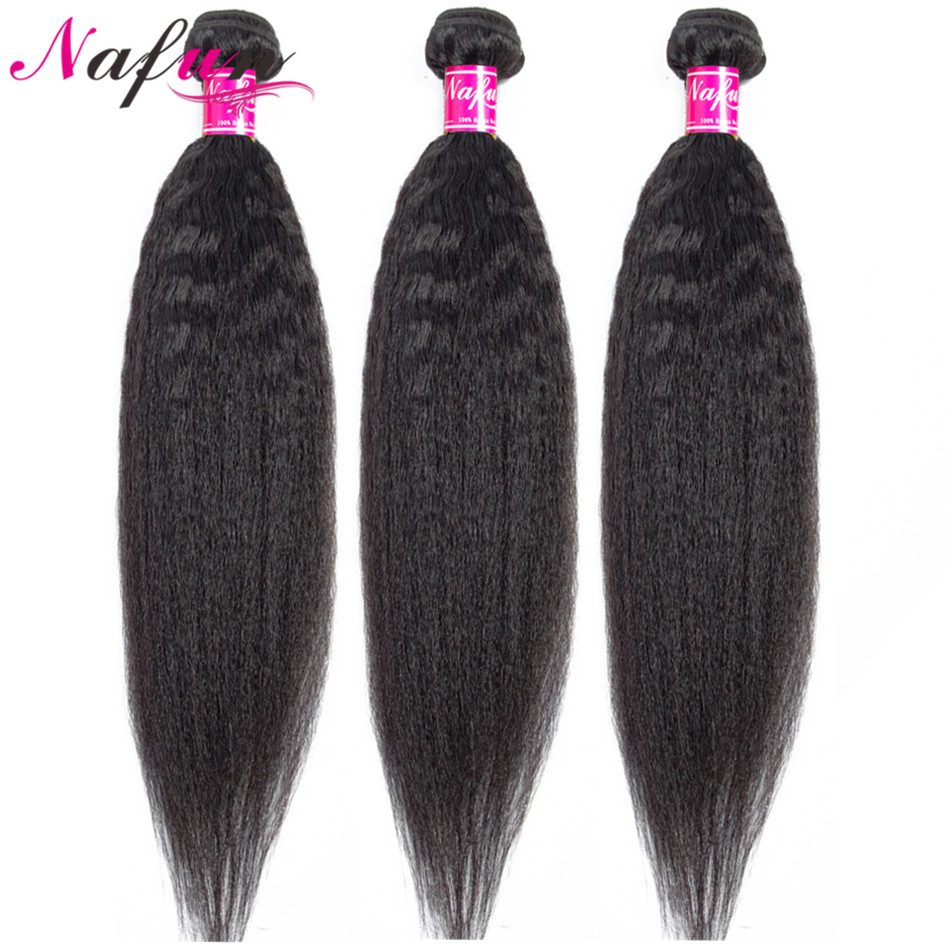 Nafun Kinky Straight Bundles Brazilian Human Hair 3 Bundles Hair Bundles Non-Remy Human Hair Extensions