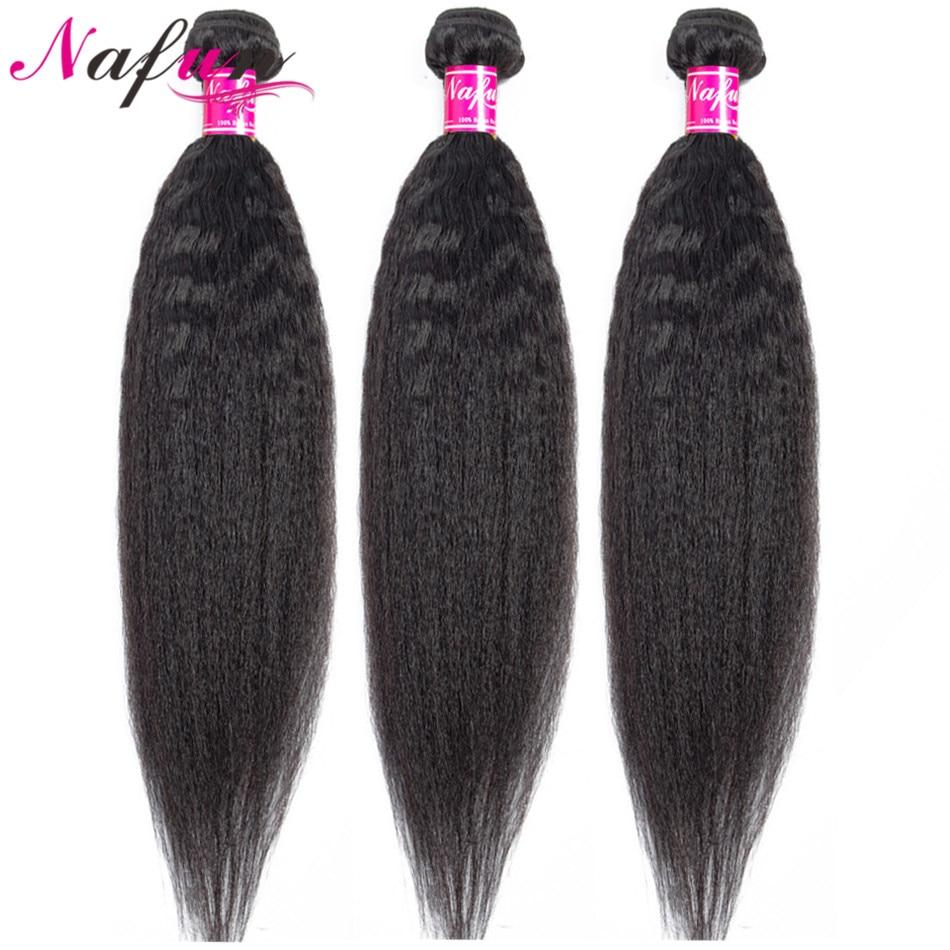 Nafun Kinky Straight Bundles Brazilian Human Hair 3 Bundles Hair Bundles Non-Remy Human Hair Extensions