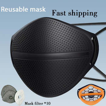 KANSHOUZHE face Mask Dust Ship Immediately masks Dust mask with 10 filters Patented Product reusable Masks mouth cover 4