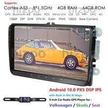 Android 10.0 9 inç 2 Din 4G RAM 32G ROM GPS araba radyo Stereo V W passat golf 4 5 tiguan polo skoda fabia CC DAB WIFI BT kam