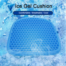 Summer Gel Mat Ice Cushion Blue Cool Breathable For Office Home Chair Sofa Car Seat Elastic Honeycomb Mat Protection Spine New