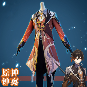 VEVEFHUANG Kосплей Anime Genshin Impact Zhongli Game Suit Uniform Zhong Li Cosplay Costume Halloween Party Outfit Xmas Carnival 2