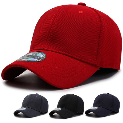 2020 New Fashion Hat High-end Hat Baseball Cap Custom Full Seal Solid Color Sun Hat Wholesale