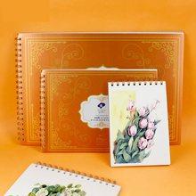 Rubens профессиональная водоцветная бумага из 50% хлопка 230 г 20 листов, акварельная книга для рисования, товары для рукоделия