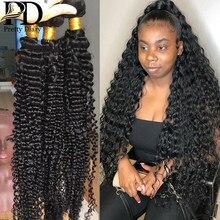 1/3/4 pacotes 28 30 32 34 40 Polegada onda profunda cabelo brasileiro tecer pacotes de cabelo encaracolado 100% cabelo humano onda de água remy cabelo
